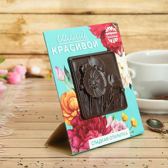 сообщениям шоколадная открытка шоколадная мозаика форма бусин своего