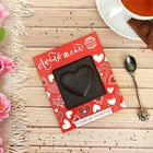 "Шоколад молочный на открытке ""Люблю тебя"", 30 г"