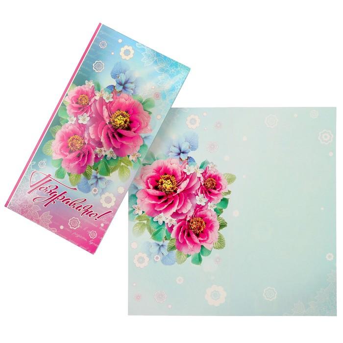 Поздравление днем, открытки в красноярске оптом арт