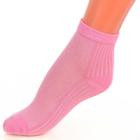 Носки детские С736 цвет МИКС, р-р 12