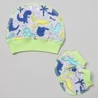 Комплект детский (шапочка и антицарапки), рост 56 см, цвет в ассортименте 901-033_М