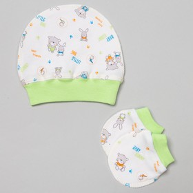 Комплект детский (шапочка и антицарапки), рост 56 см, цвет в ассортименте 901-033_М Ош
