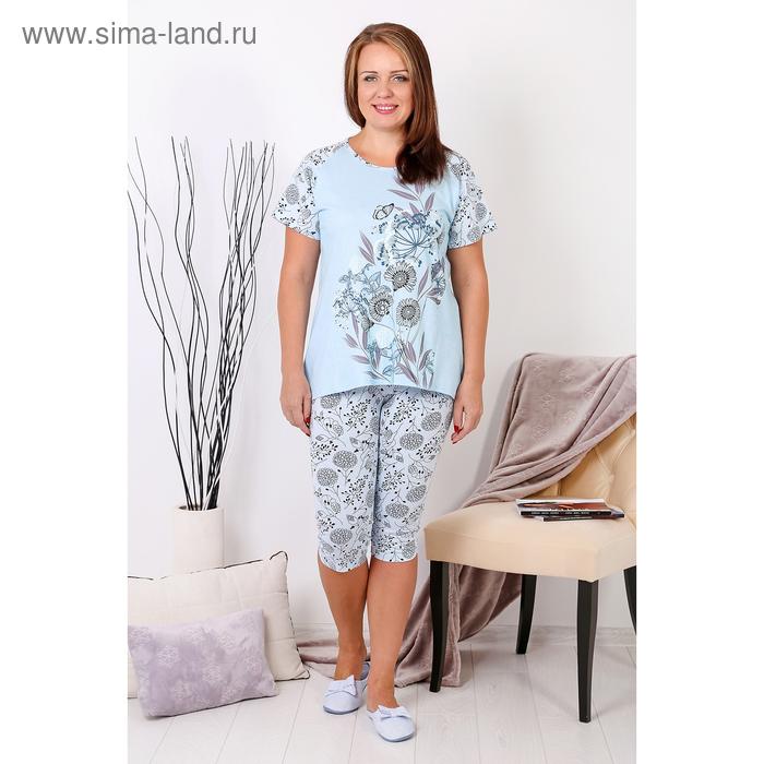 Пижама женская (туника, бриджи) Весна-2 цвет голубой, р-р 50
