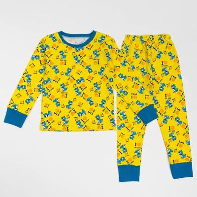 Пижама для девочки I MY DOG, рост 92 см, цвет жёлтый микс