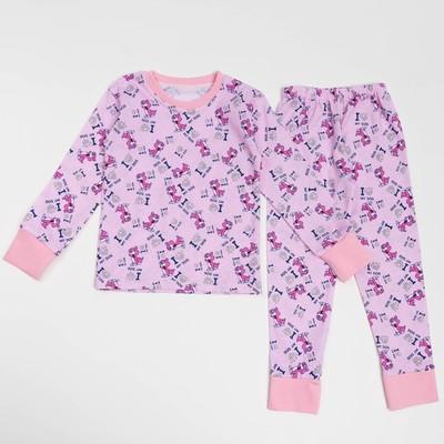 Пижама для девочки I MY DOG, рост 92 см, цвет розовый микс