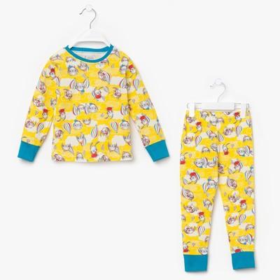 Пижама для девочки ЗАЙКА, рост 92 см, цвет жёлтый микс