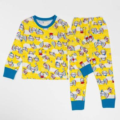 Пижама для девочки ЗАЙКА, рост 98 см, цвет жёлтый микс