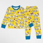 Пижама для девочки ЗАЙКА, рост 116 см, цвет жёлтый микс