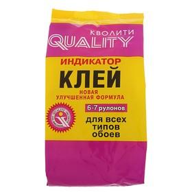 Клей обойный Quality, индикатор, мягкая упаковка, 200 г