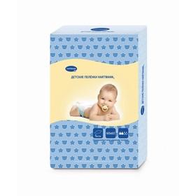 Детские пелёнки HartmannN 60х60 см, 5 шт Ош