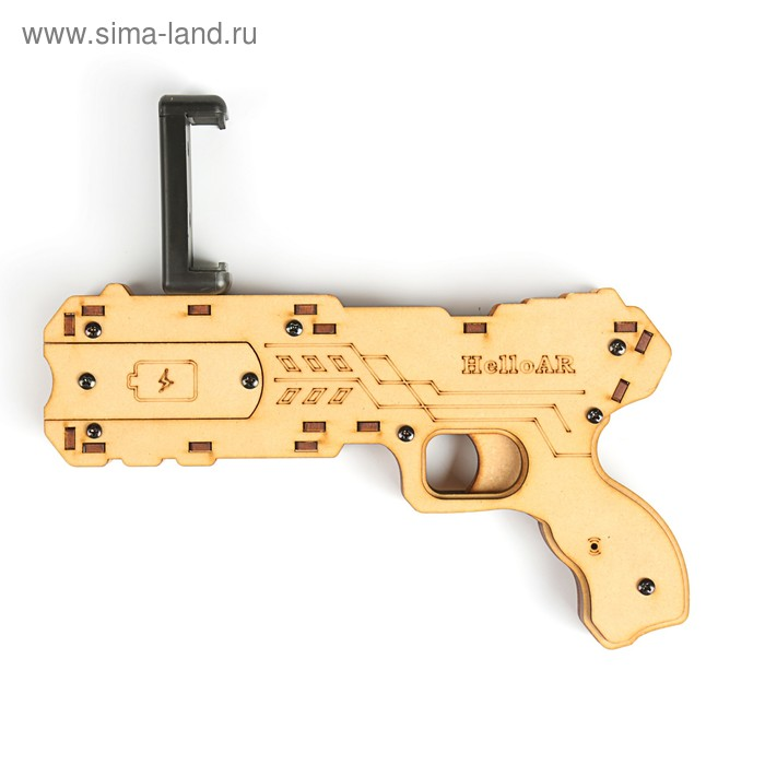 Пистолет HelloAR, для виртуальной реальности, светло-коричневый