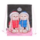 Мешок для обуви 460*360 Jack&Lin, дев., розово-черный JL-102017-3