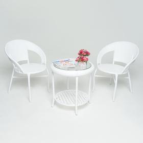 Набор мебели WHITE, 3 предмета: стол, 2 кресла, искусственный ротанг, белый, GG-04-05-06