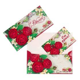 Конверт для денег 'С Юбилеем!' цветы, бабочки Ош