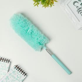 Щётка для уборки, телескопическая ручка 30-79,5 см, цвет МИКС