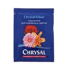 Универсальная подкормка для срезанных цветов Chrysal, пакетик, 5 г