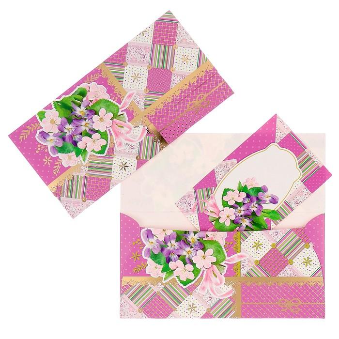 Про любовь, конверты для открыток самара