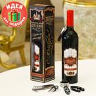 """Подарочный набор для вина """"С юбилеем!"""""""