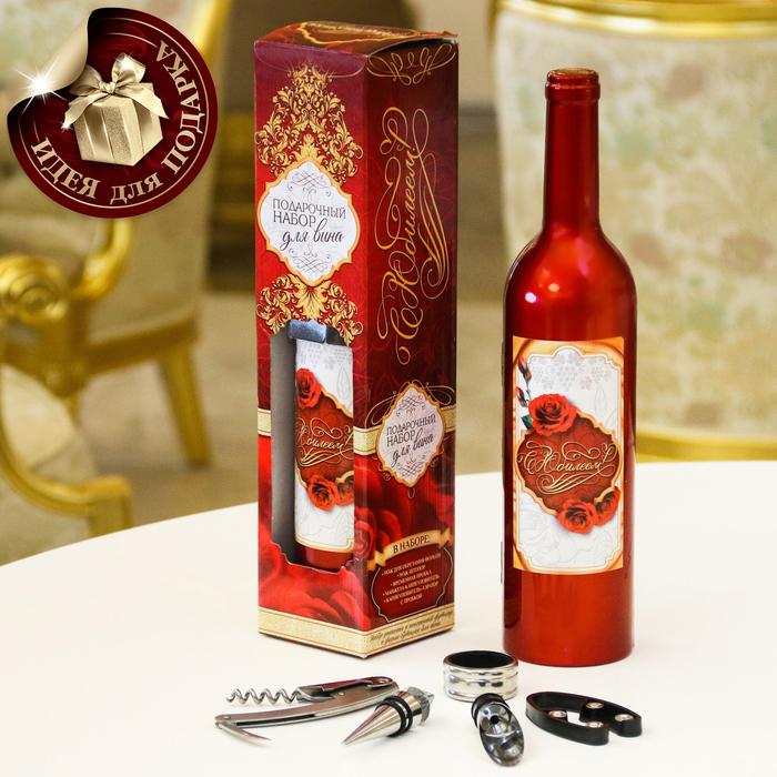 """Набор для вина """"Поздравляем с юбилеем"""""""