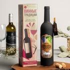 """Подарочный набор для вина """"Для ценителей"""""""