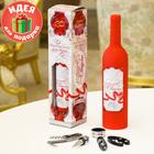 """Подарочный набор для вина """"С днем свадьбы"""""""