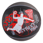 "Мяч баскетбольный ""STREETBALL"" р.7, бутиловая камера, 480 гр"