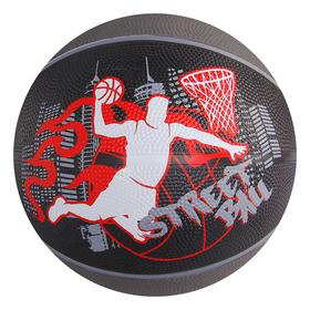 Мяч баскетбольный STREETBALL, размер 7, бутиловая камера, 480 г