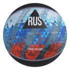 "Мяч баскетбольный ""RUS"" р.7, 480 гр, бутиловая камера"