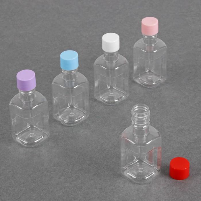 Бутылочка для хранения, 65мл, цвет МИКС