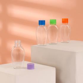 Бутылочка для хранения, 45 мл, цвет МИКС