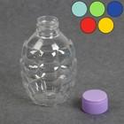 Бутылочка для хранения «Граната», 150 мл, цвет МИКС