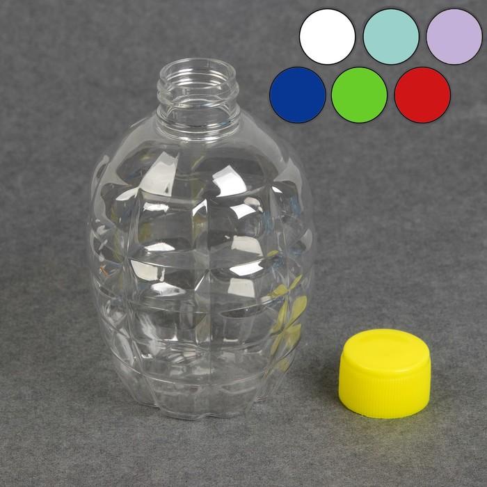 Бутылочка для хранения «Граната», 225 мл, цвет МИКС