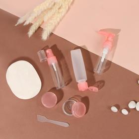Набор для хранения, 7 предметов, цвет розовый/белый