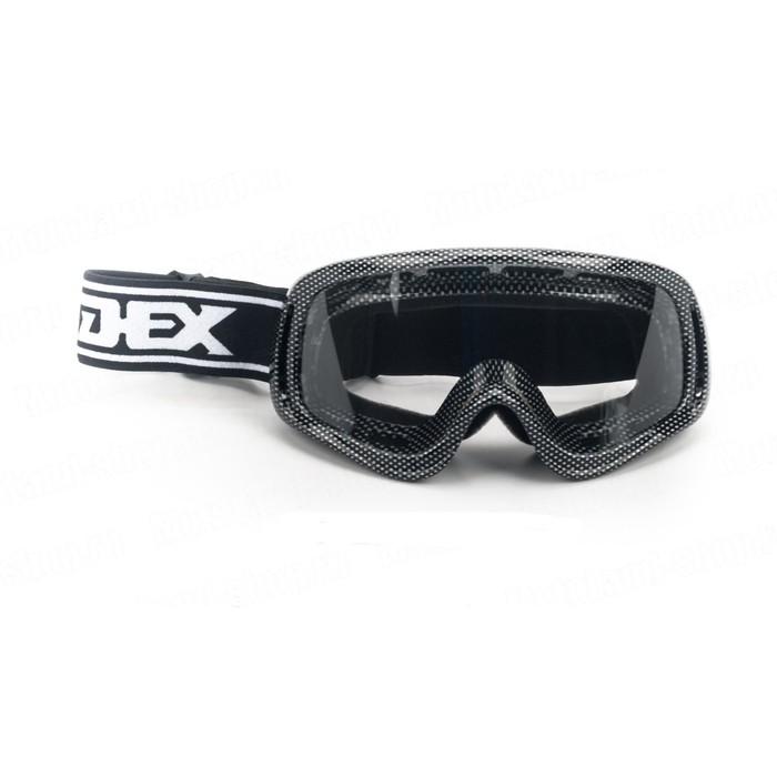 Очки, YH-01-98, черно-белый