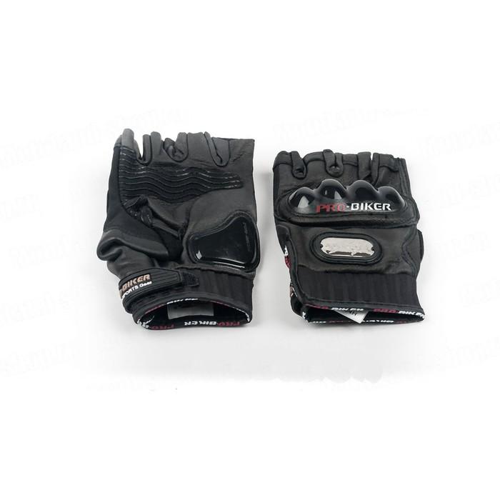 Перчатки Мото MCS-04H, размер L, черный