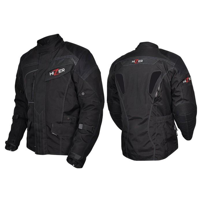 Куртка мотоциклетная, HIZER 523, текстиль, размер XXL, черный