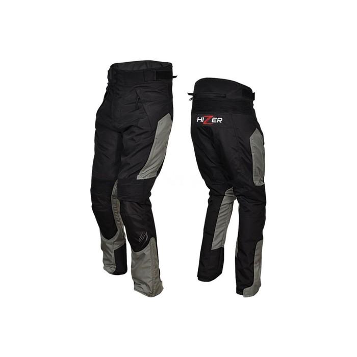 Штаны мотоциклетные, текстиль, HIZER 528, размер XXL, черно-серый