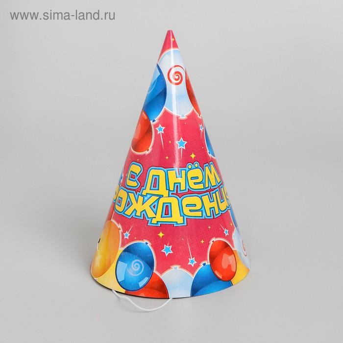 """Paper caps """"happy birthday! Balloons"""", set of 6 PCs, 16 cm"""