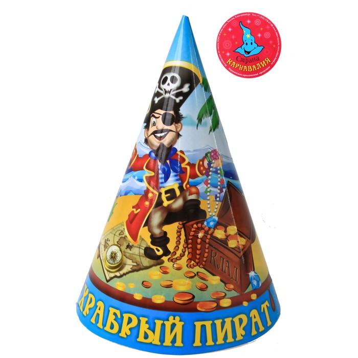 """Бумажные колпаки """"Пират"""", набор 6 шт., 16 см"""