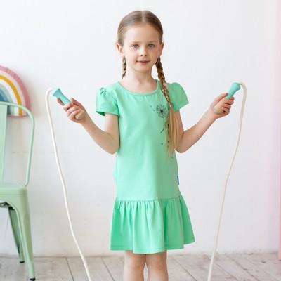 Платье для девочки, рост 116 см, цвет зелёный 121-331-12