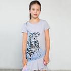 Платье для девочки, рост 128 см, цвет серый меланж 121-332-22