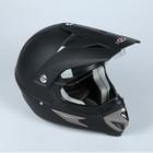 Шлем HIZER 613-1, размер M, черный матовый