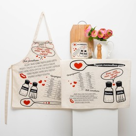 "Кухонный набор ""Рецепт сч. дома""(фартук 60х70 ,прихв.18х18,полотенце 40х60) лён 50%,хл.50%"