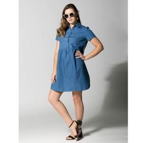 Платье женское 1716 цвет голубой, р-р 46-48 (XL)