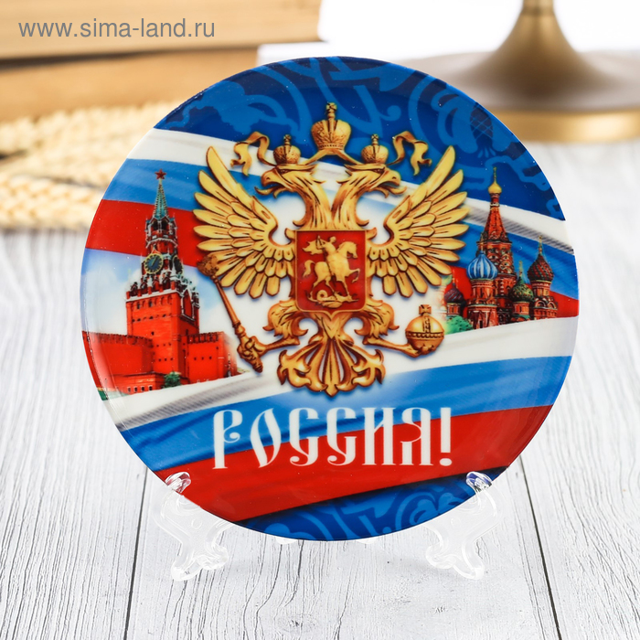 "Тарелка ""Герб России"", керамика"