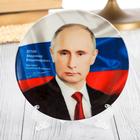 """Тарелка,керамика """"Путин, флаг России"""""""
