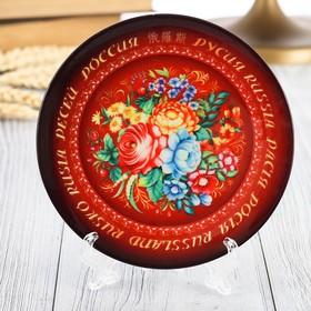 """Тарелка, керамика """"Жостово"""""""