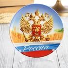"""Тарелка, керамика """"Просторы России"""""""