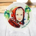 """Plate, ceramic """"Love Russia!"""""""