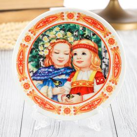 Тарелка сувенирная «Девочки» в Донецке